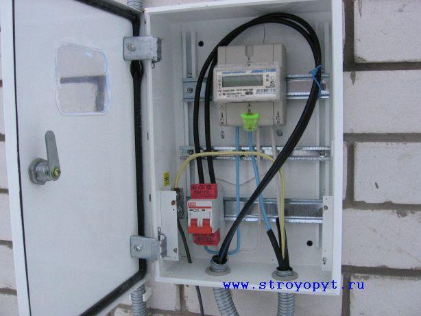 кабель силовой ввгнг а ды 3х4 плоский